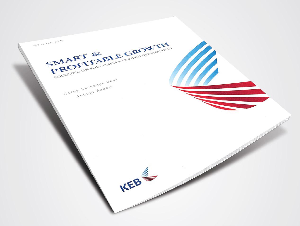 Annual Report 8
