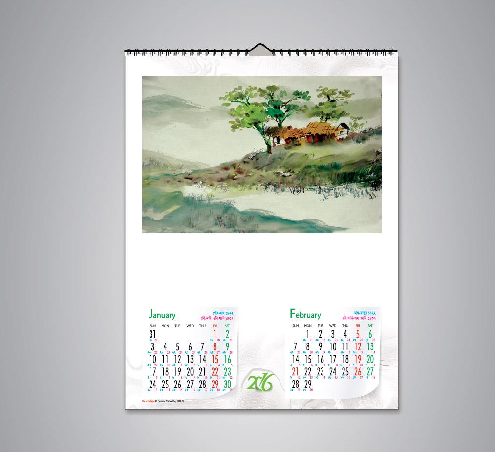 Calendar Design 1