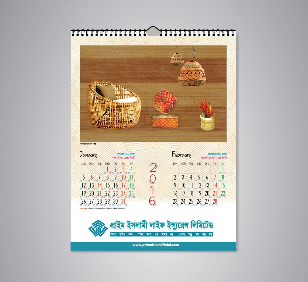 Calendar Design 2