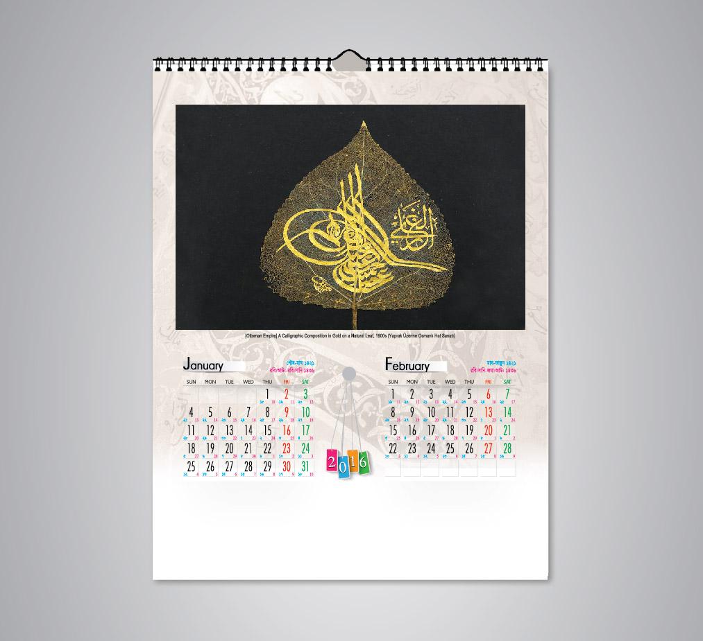 Calendar Design 5