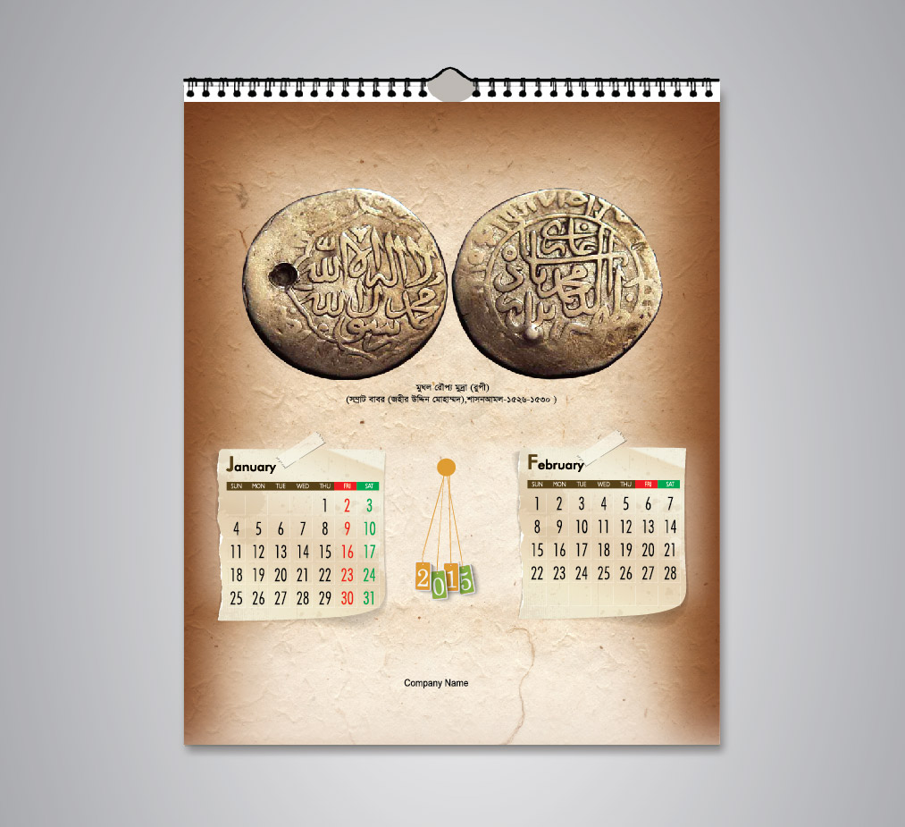 Calendar Design 6