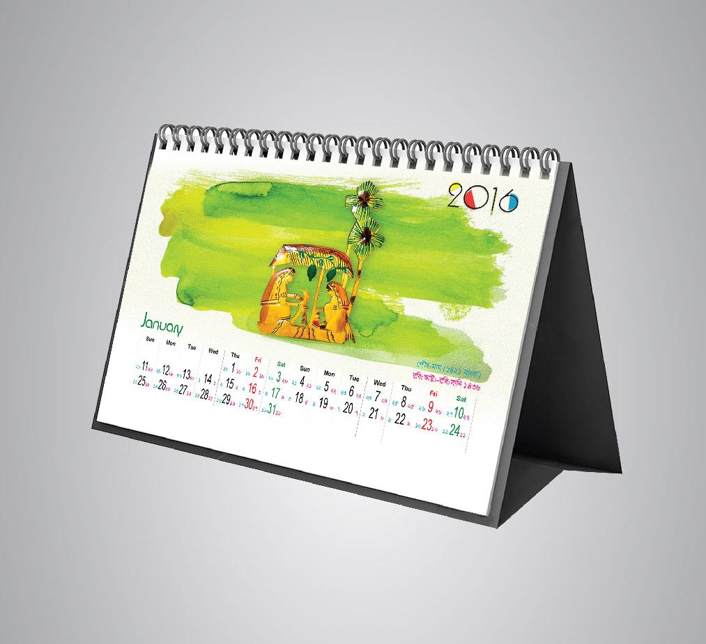 Calendar Design 8